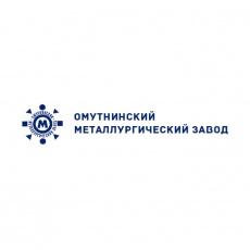 АО «Омутнинский металлургический завод» / Мой Омутнинск | 230x230